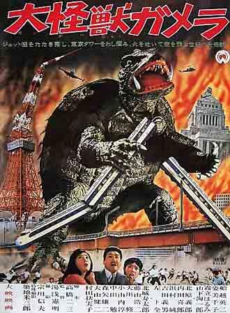 Gamera-poster