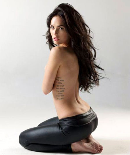 Megan_fox_tattoo