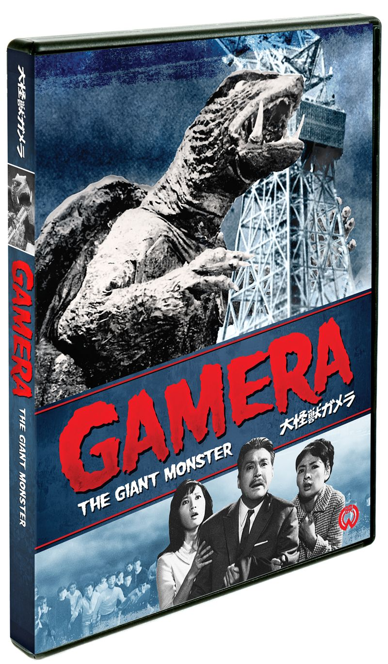 Dvd_box_art_-_gamera_the_giant_monster
