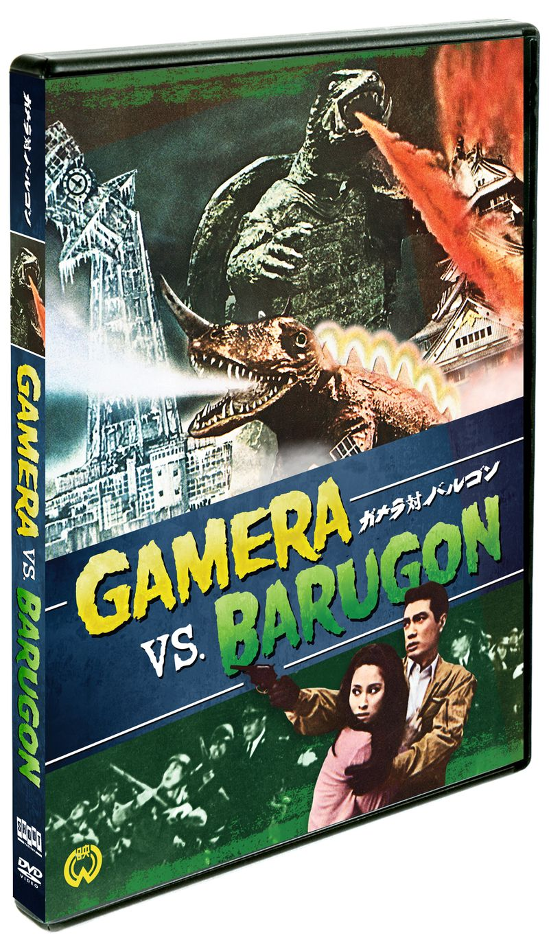 Box_art_on_gamera_vs_barugon