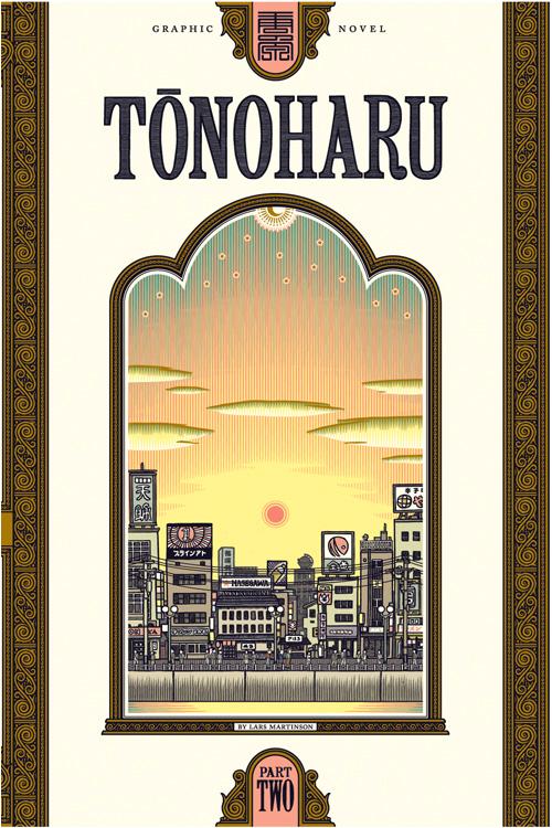 Tonoharu_Cover_2010