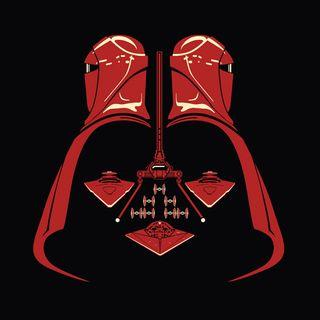 Vader composite