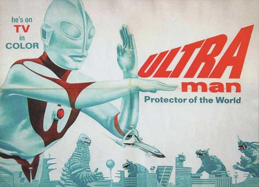 Ultraman-movie-poster-1967-1020706033